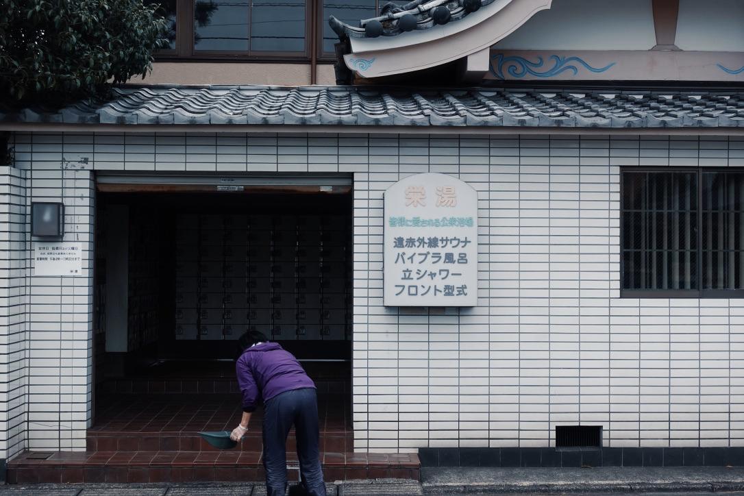 f:id:kakijiro:20190411164323j:plain