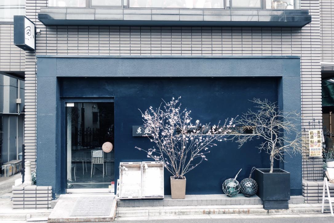 f:id:kakijiro:20190411164925j:plain