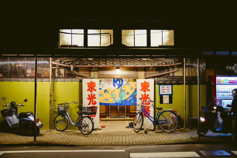 f:id:kakijiro:20190918100501j:plain