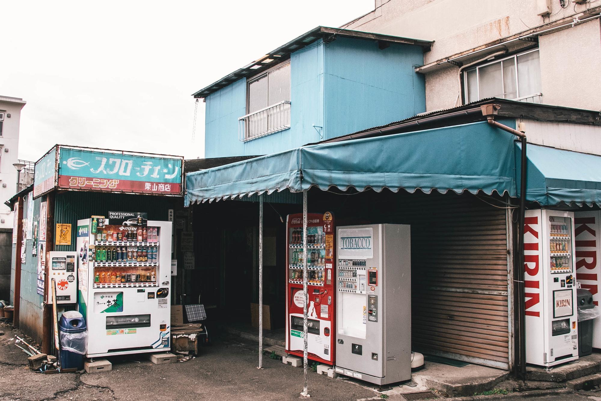 都 三宿 東京 世田谷 区