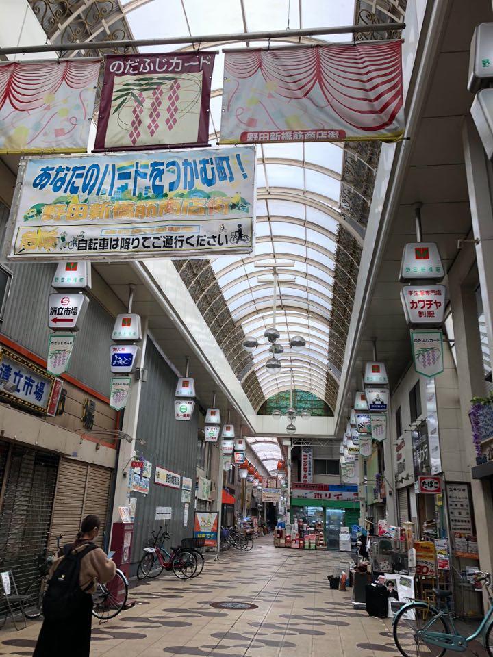 f:id:kakijiro:20200212162137j:plain