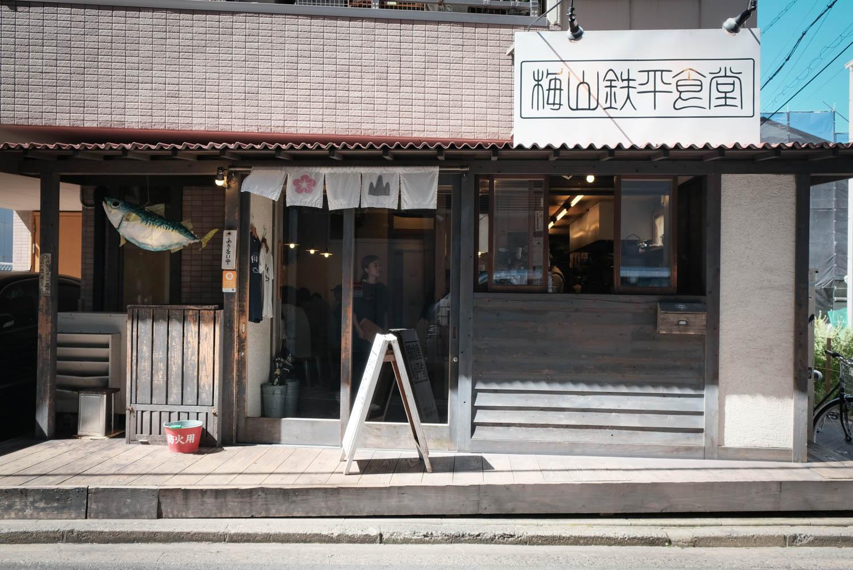 f:id:kakijiro:20200703154301j:plain
