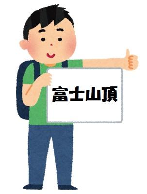 f:id:kakikae:20170114154243j:plain