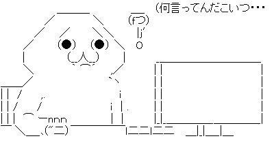 f:id:kakikae:20170125232332j:plain