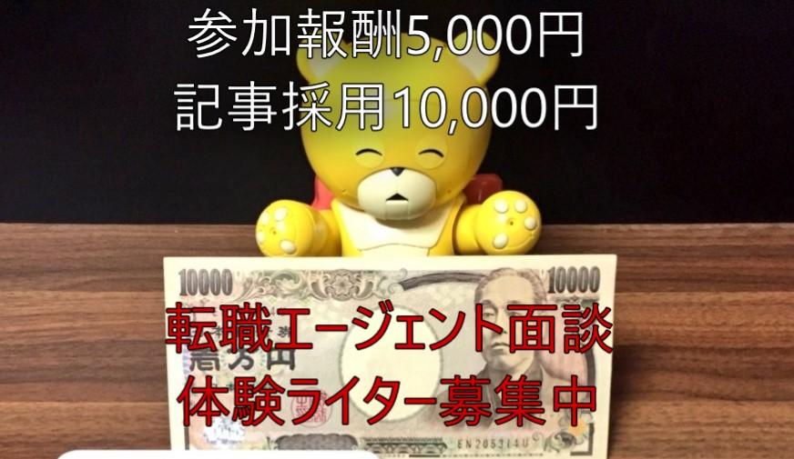 f:id:kakikae:20171104132232j:plain