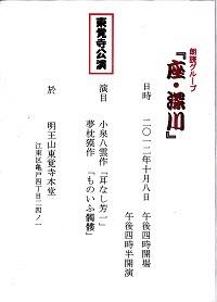 f:id:kakikakimom:20121015210621j:image