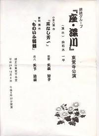 f:id:kakikakimom:20121015210723j:image