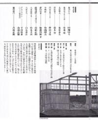 f:id:kakikakimom:20121015210923j:image