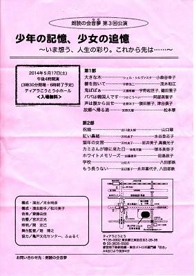 f:id:kakikakimom:20140521143404j:image