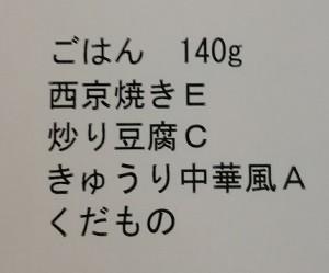 f:id:kakikakimom:20180402180913j:image