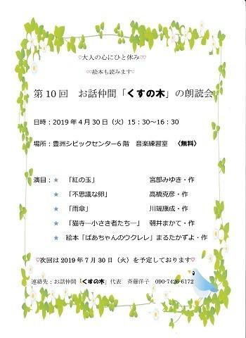 f:id:kakikakimom:20190524175015j:plain
