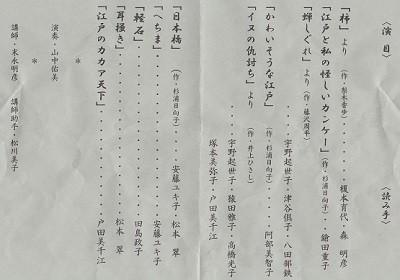 f:id:kakikakimom:20200302220020j:plain