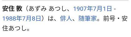 f:id:kakikakimom:20200721200816p:plain