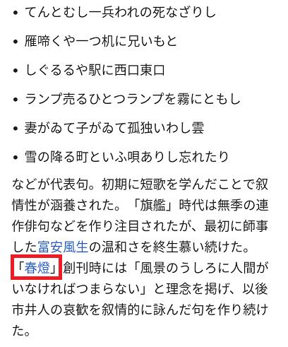 f:id:kakikakimom:20200721200946p:plain