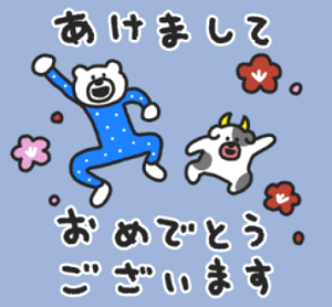 f:id:kakikakimom:20210104143149p:plain