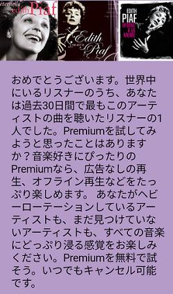 f:id:kakikakimom:20210223143545p:plain