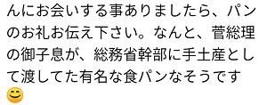 f:id:kakikakimom:20210404140914p:plain