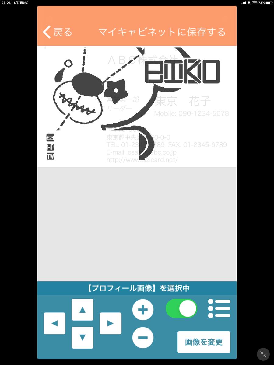 f:id:kakikazu:20200112034759p:plain