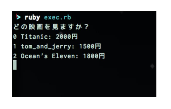 f:id:kakikazu:20200121194720p:plain