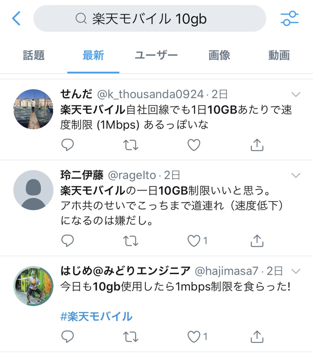 f:id:kakimaru-san:20200413231619p:plain
