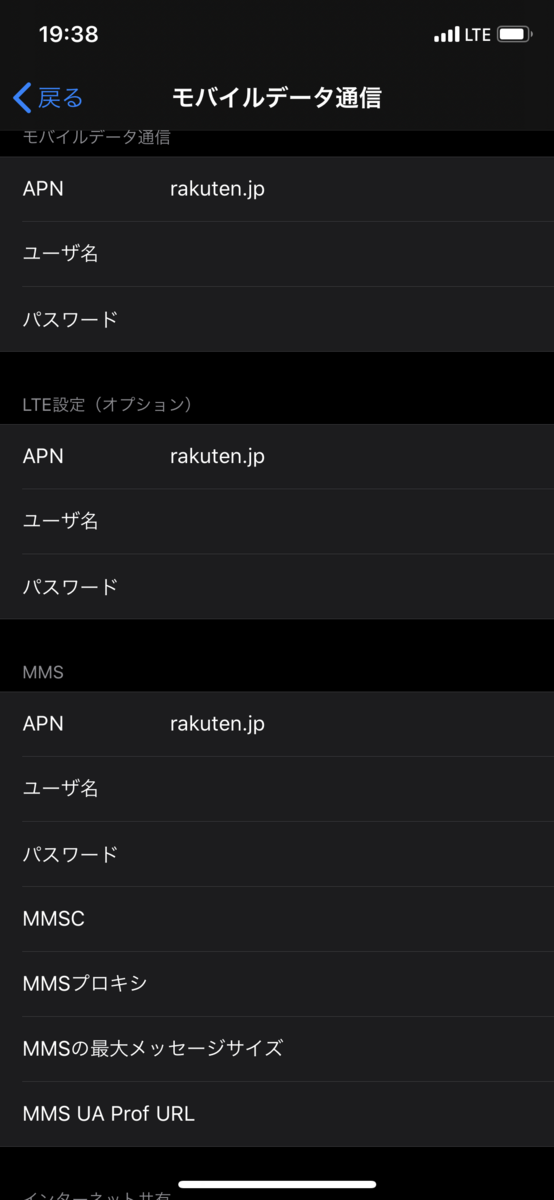 f:id:kakimaru-san:20200416230107p:plain