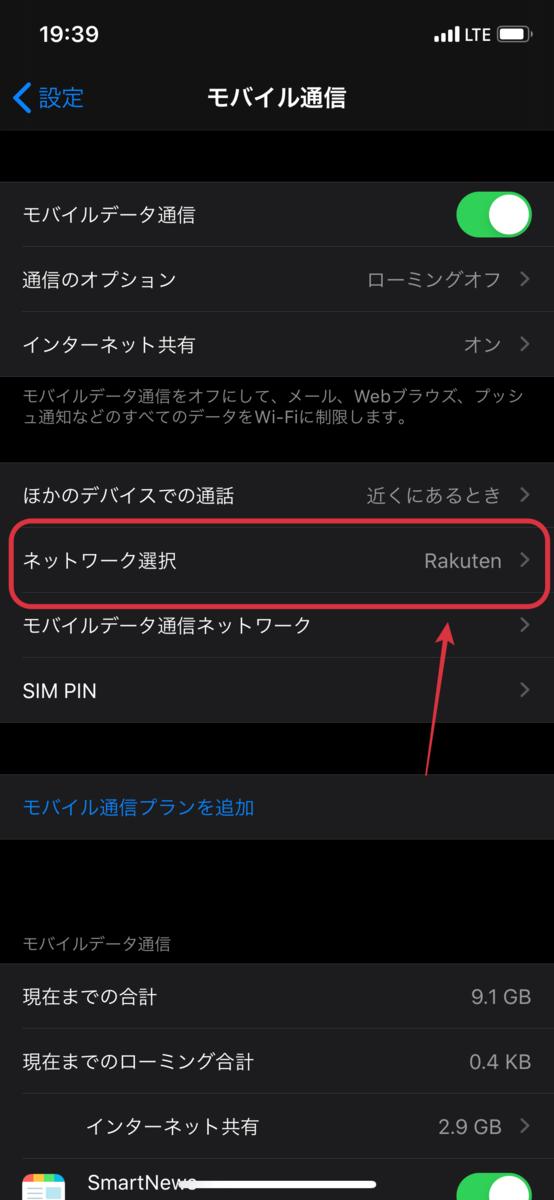 f:id:kakimaru-san:20200416230616p:plain
