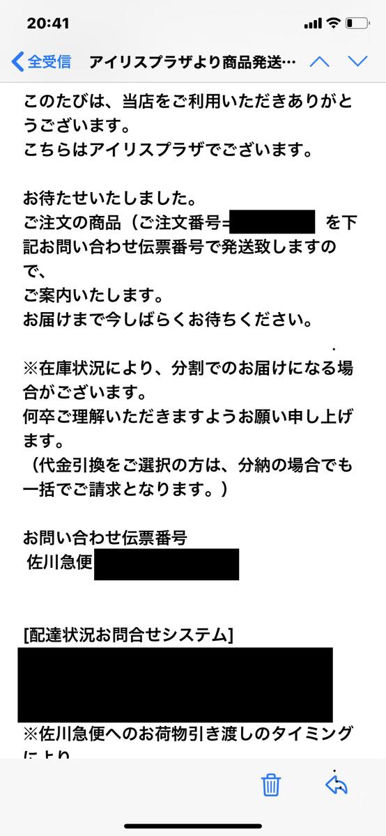 f:id:kakimiya_hinata:20200419210444j:plain