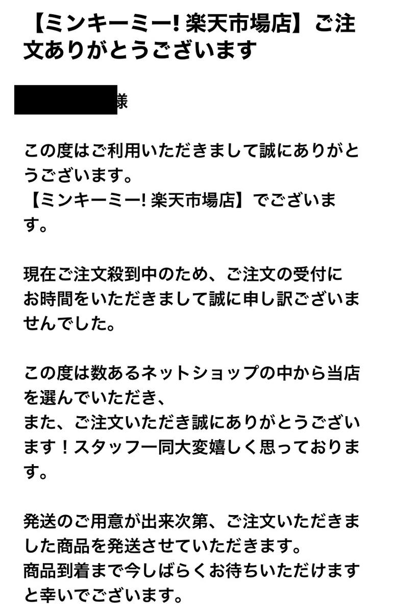 f:id:kakimiya_hinata:20200427221231j:plain