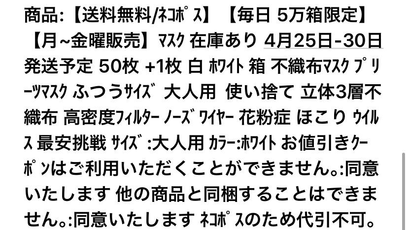 f:id:kakimiya_hinata:20200427221250j:plain