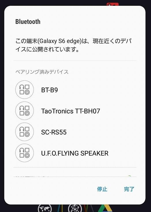f:id:kakinetomoyaa:20180911220001j:plain