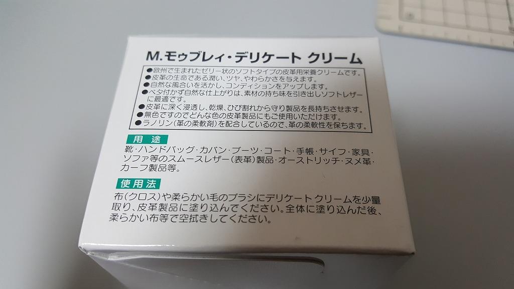 f:id:kakinetomoyaa:20181201131203j:plain