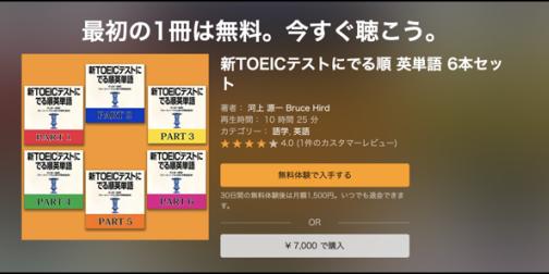 f:id:kakinoki-sunsuke:20200516183109p:plain