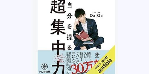 f:id:kakinoki-sunsuke:20200519070410p:plain