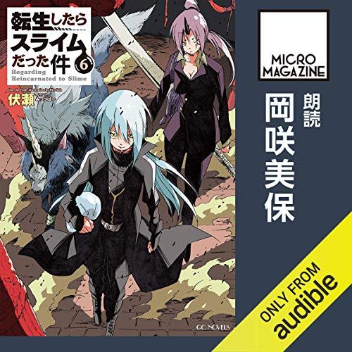 f:id:kakinoki-sunsuke:20200519073159j:plain