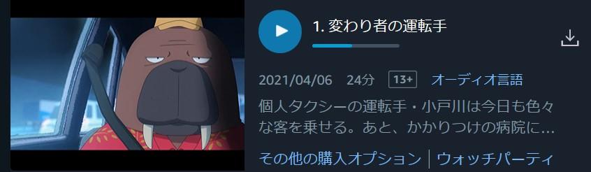 f:id:kakioki2021:20210906125349j:plain