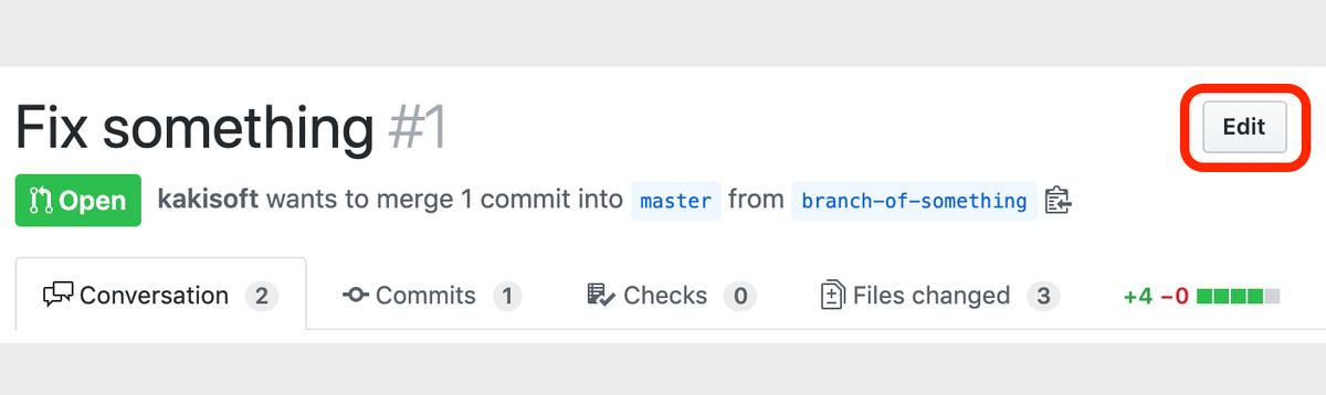 edit_branch
