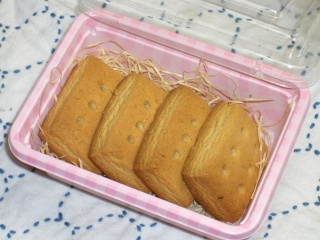 黄な粉のクッキー
