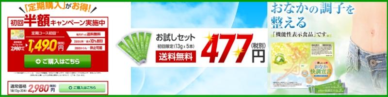 f:id:kakkoii51:20170812161032j:plain