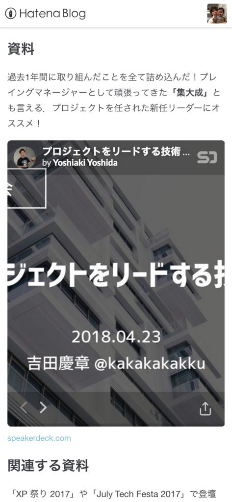 f:id:kakku22:20180625113234p:plain