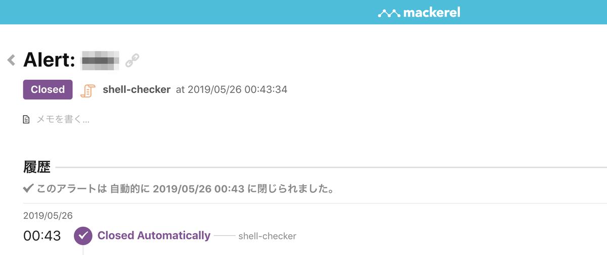 f:id:kakku22:20190527110157p:plain