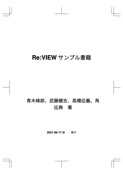 f:id:kakku22:20210618212059p:plain