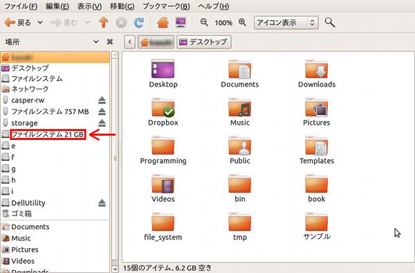 f:id:kakkun61:20110111041258p:image