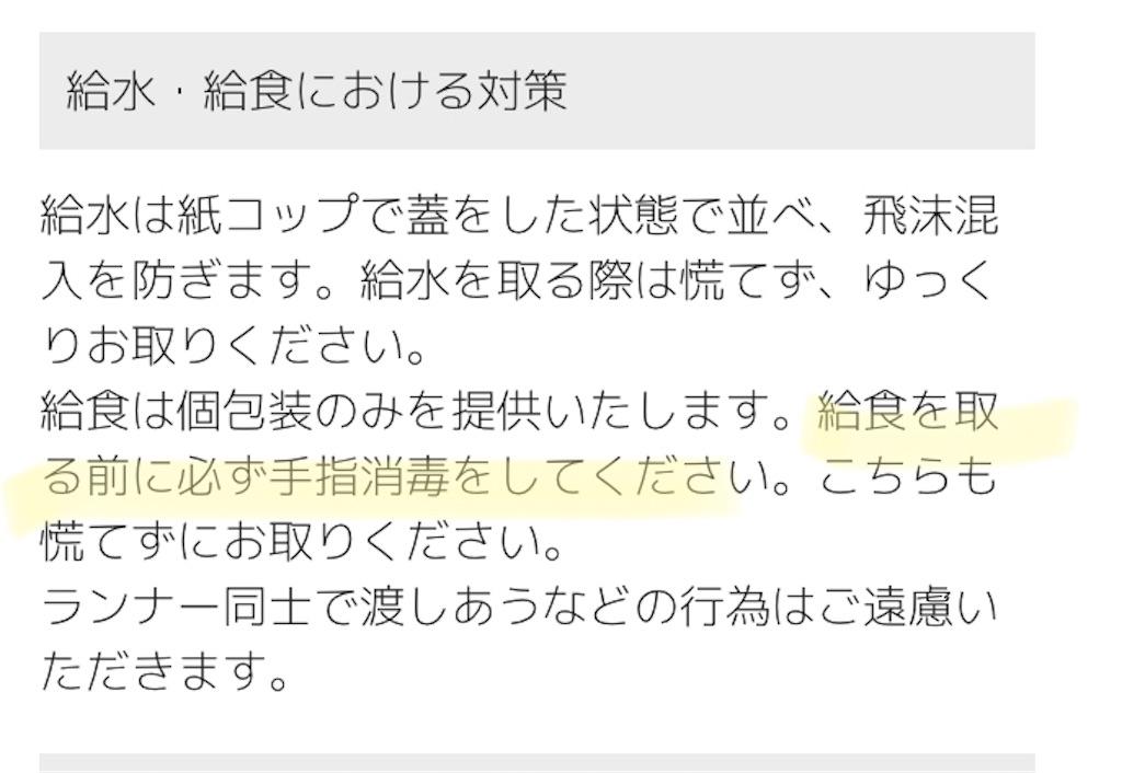 f:id:kakohiro:20210223100632j:image