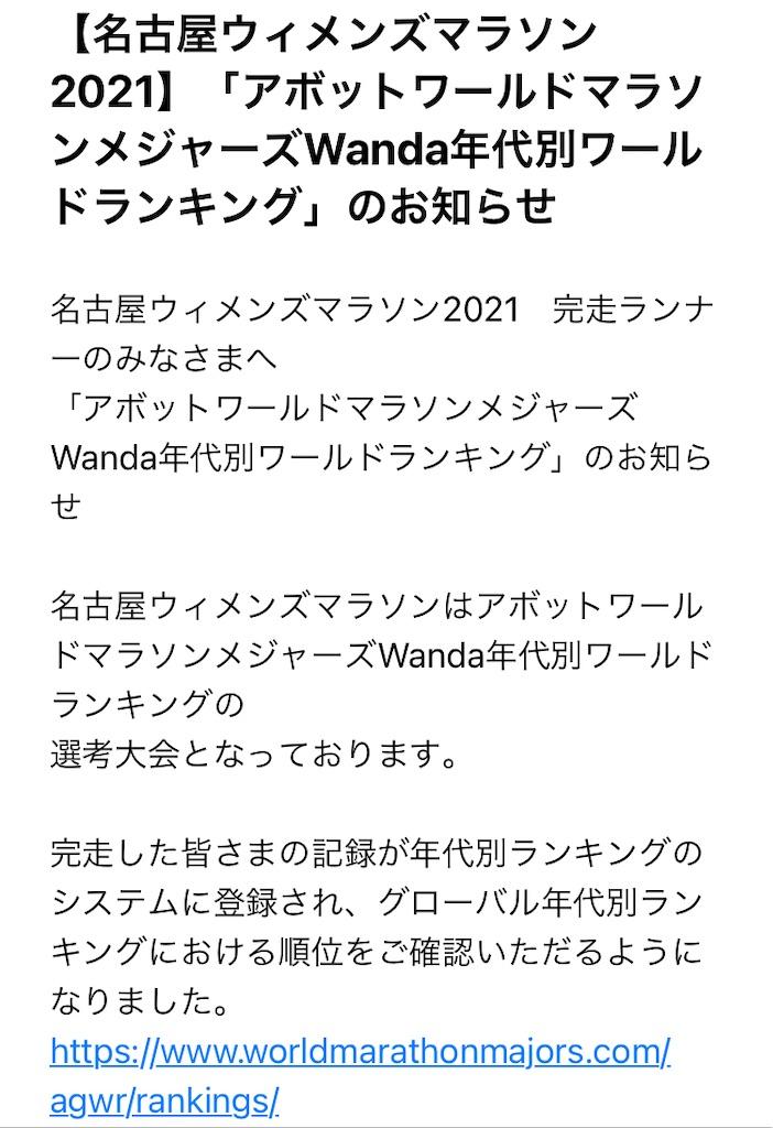 f:id:kakohiro:20210412210907j:image
