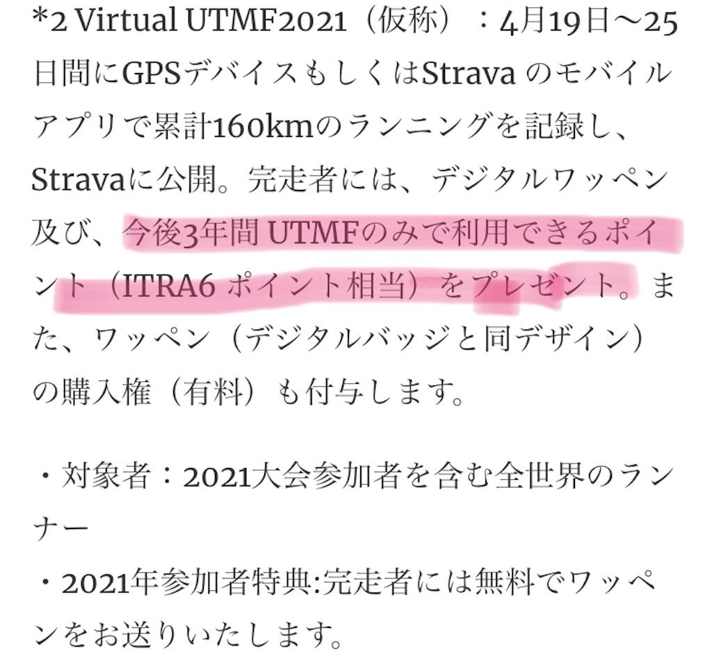 f:id:kakohiro:20210418145944j:image