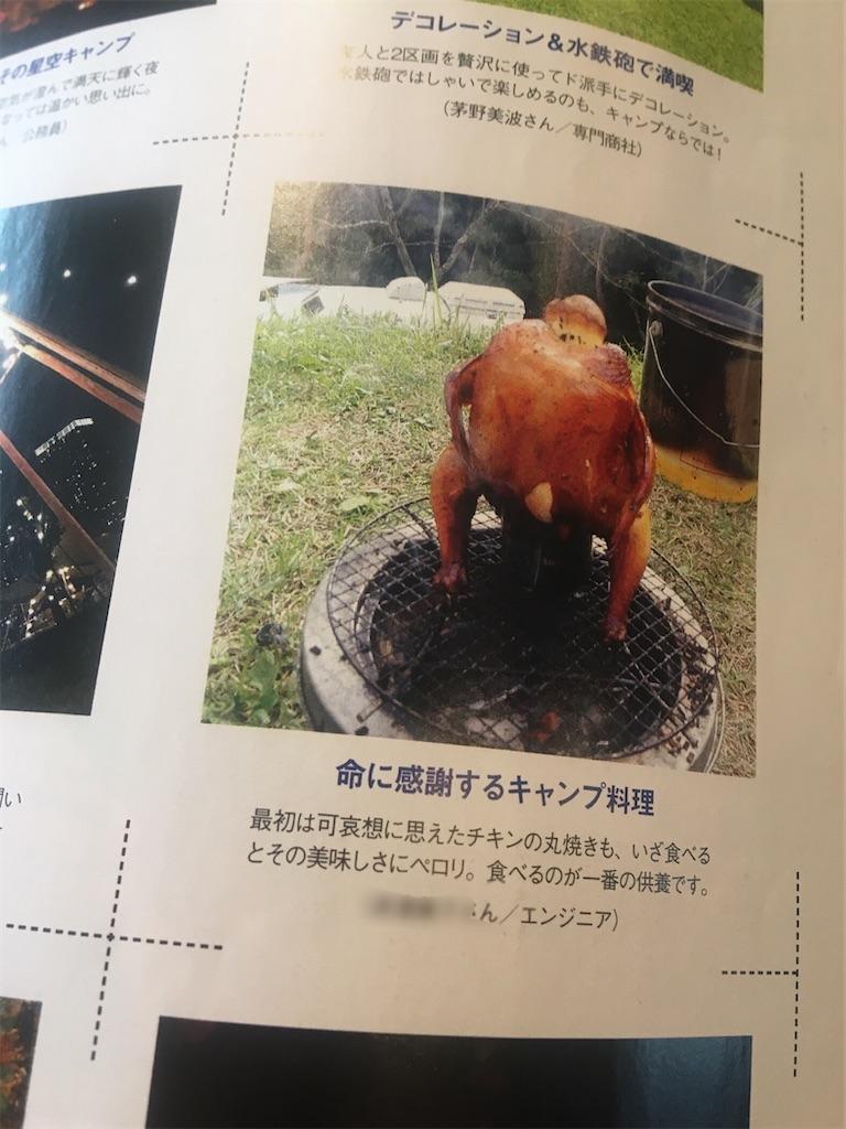 f:id:kakohiro:20210509154540j:image