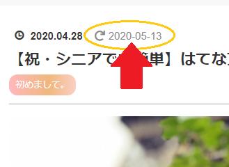 f:id:kakonobu:20200513115848p:plain