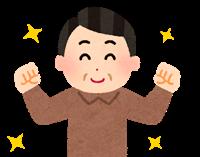 f:id:kakonobu:20201106094435p:plain