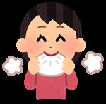 f:id:kakonobu:20201216100945p:plain