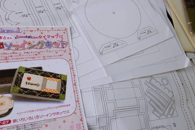 f:id:kakonobu:20210118171212j:plain